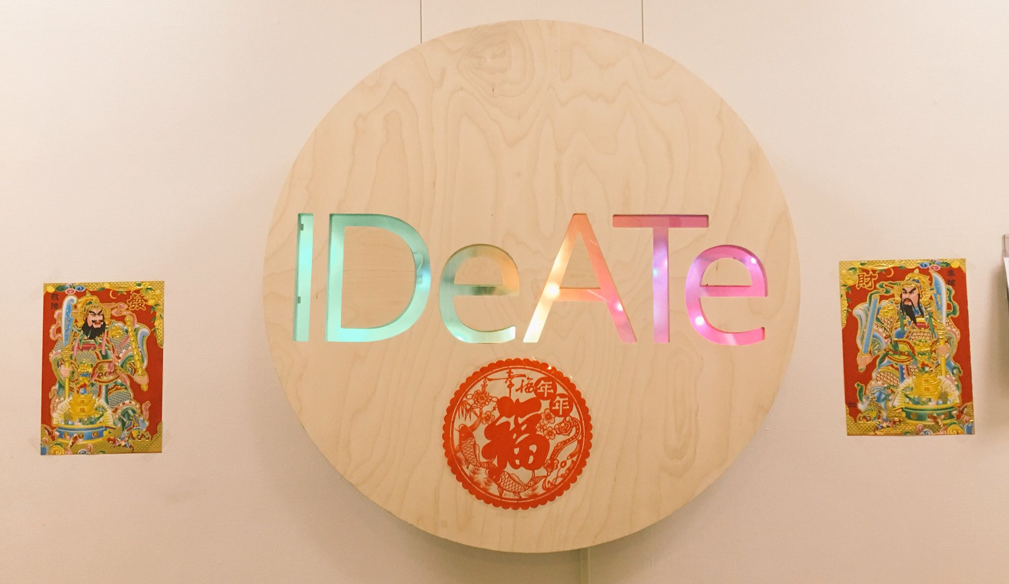 Chinese New Year Decorations on the IDeATe sign